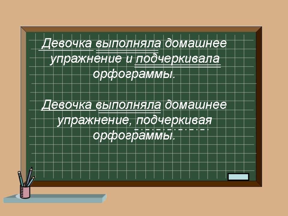hello_html_m74796193.jpg