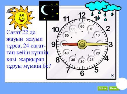 hello_html_10e9ec55.jpg