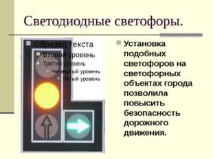 В Пензе разработают систему утилизации энергосберегающих ламп. Ртуть - это я