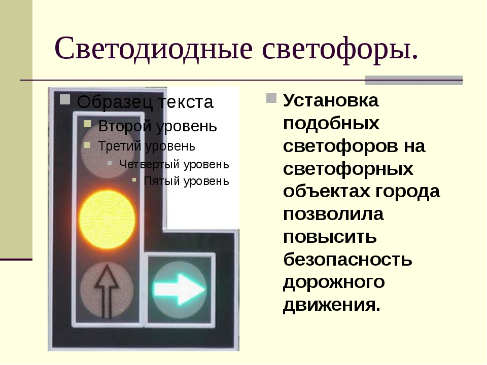 В Пензе разработают систему утилизации энергосберегающих ламп. Ртуть - это я...