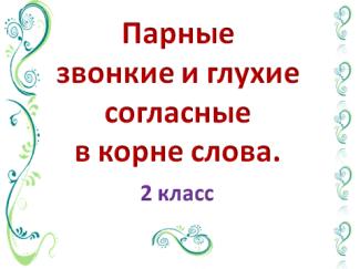 р1.bmp