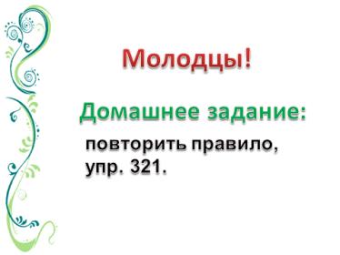 р14.bmp