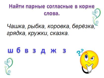 р10.bmp