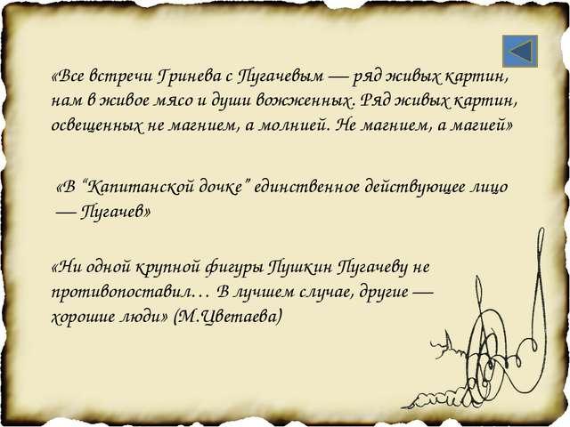 Схема маршрута Пушкина в путешествии 1833 года