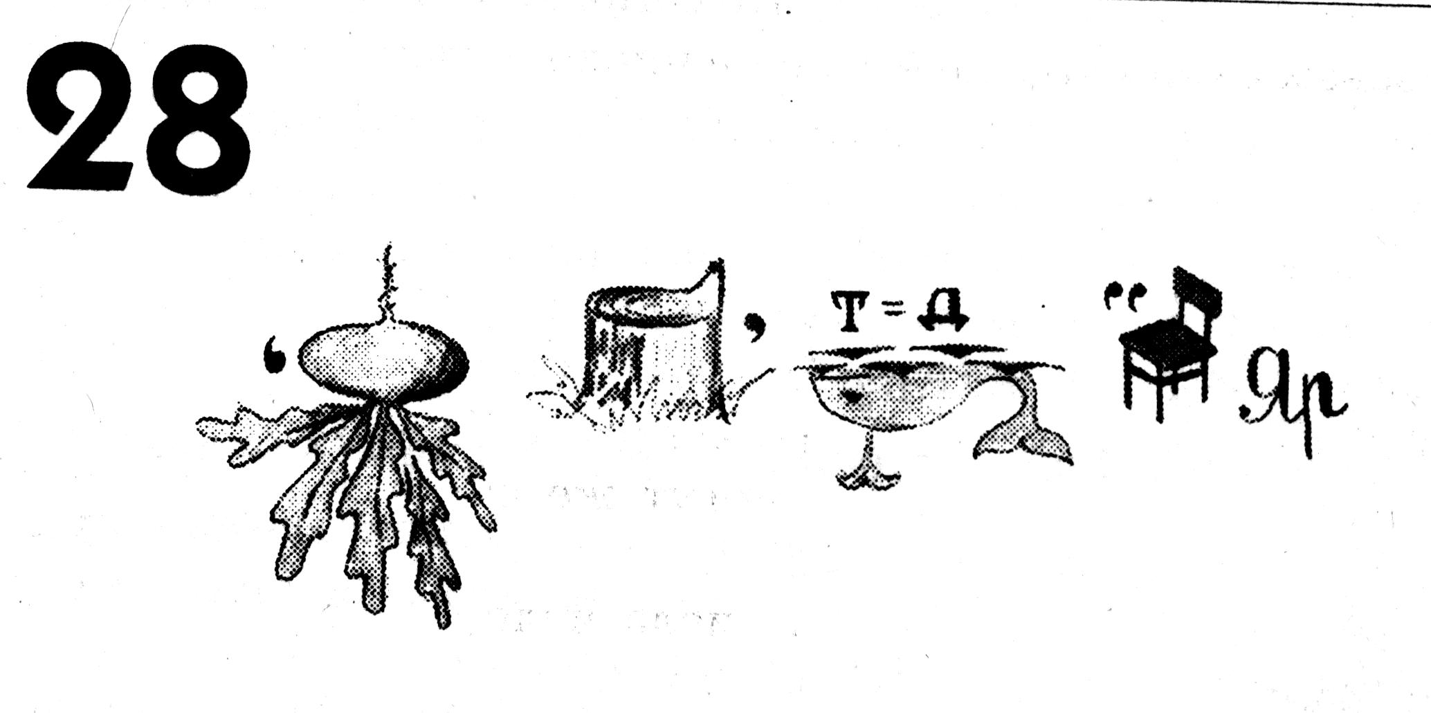 Копия Image6