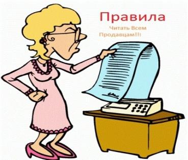 http://cs302704.userapi.com/u74445976/151545914/x_85a7d892.jpg