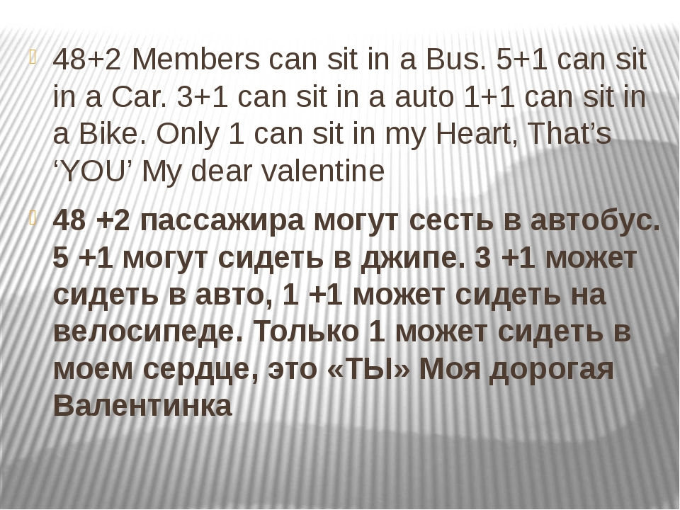 48+2 Members can sit in a Bus. 5+1 can sit in a Car. 3+1 can sit in a auto 1+...
