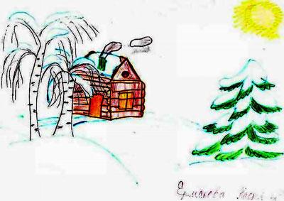 http://festival.1september.ru/articles/532700/91.jpg