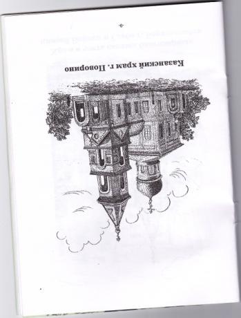 D:\Documents and Settings\User\Мои документы\Мои рисунки\MP Navigator EX\2010_10_20\IMG_0009.jpg