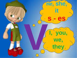 He, she, it s - es I, you, we, they V