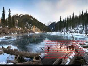 Озера Кульсай называют голубым ожерельем Северного Тянь-Шаня. Всего озер пять