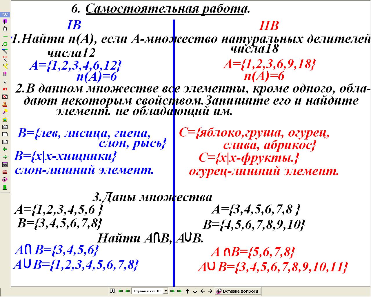 hello_html_75de2c48.png