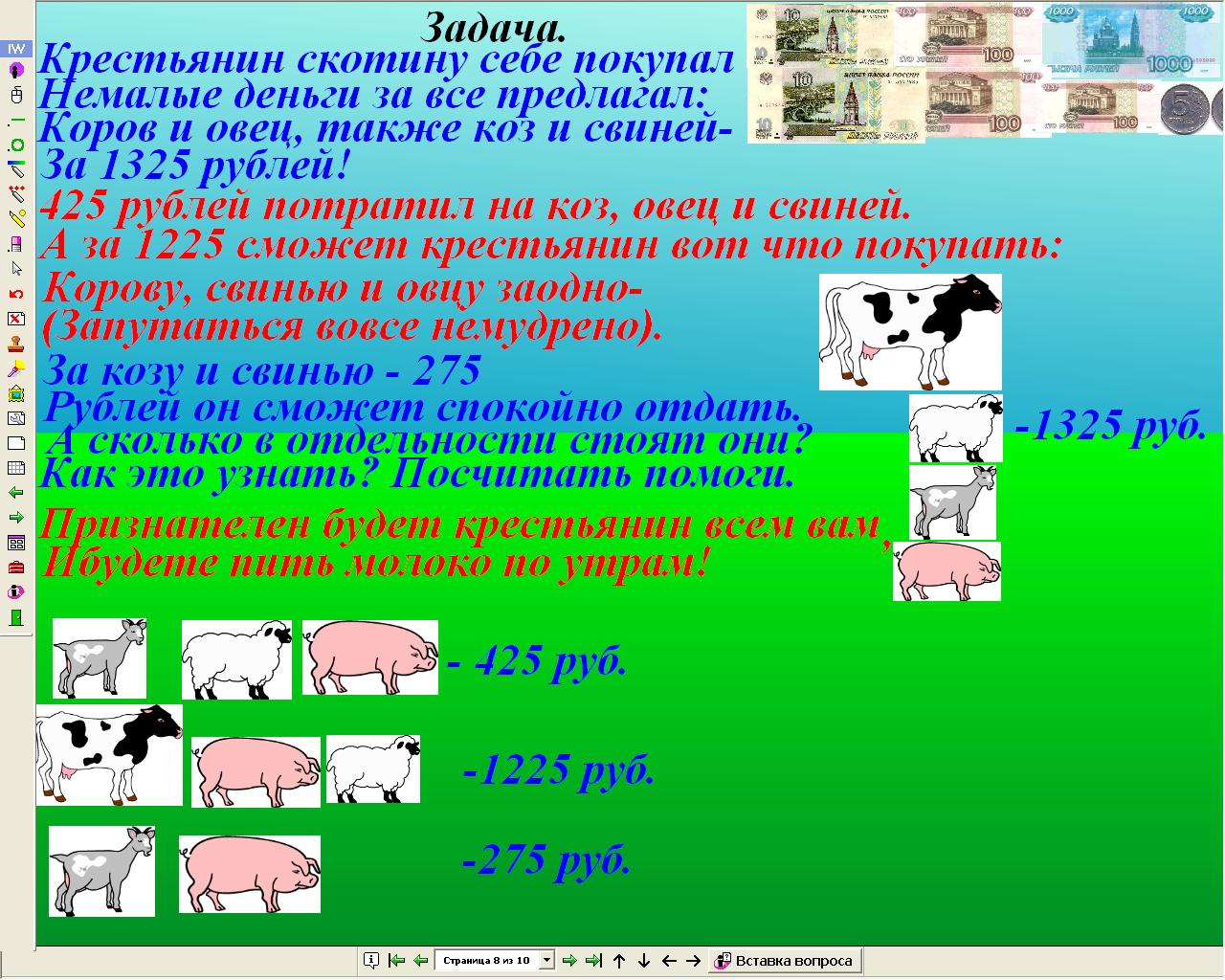 hello_html_8d48ea9.png