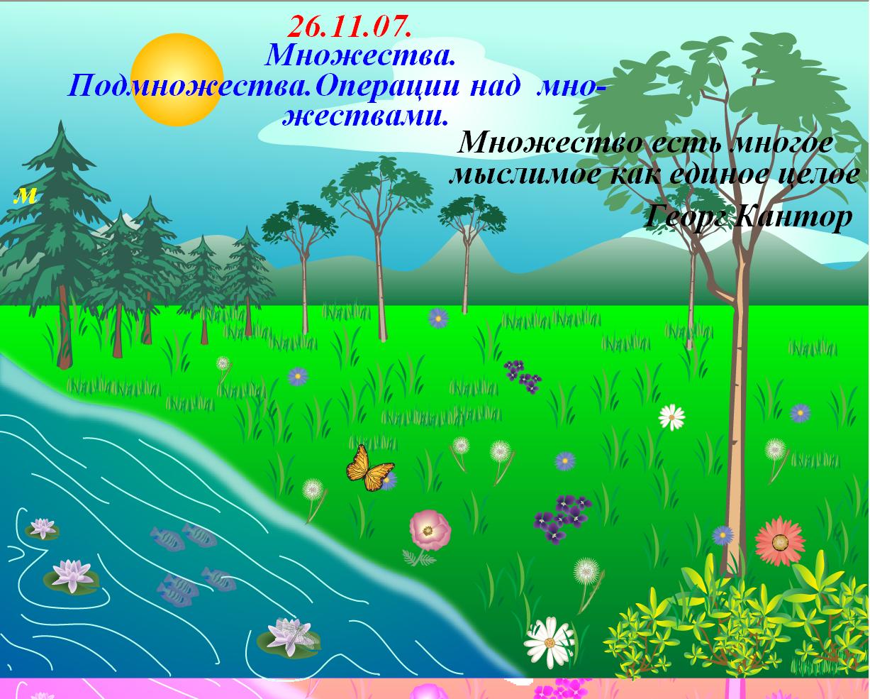 hello_html_m6ab44e68.png