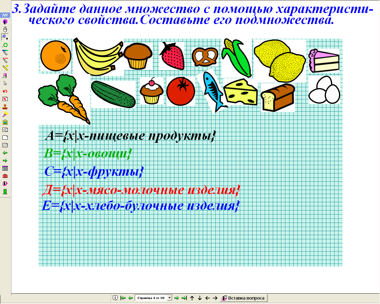 hello_html_m74a0d0ae.png