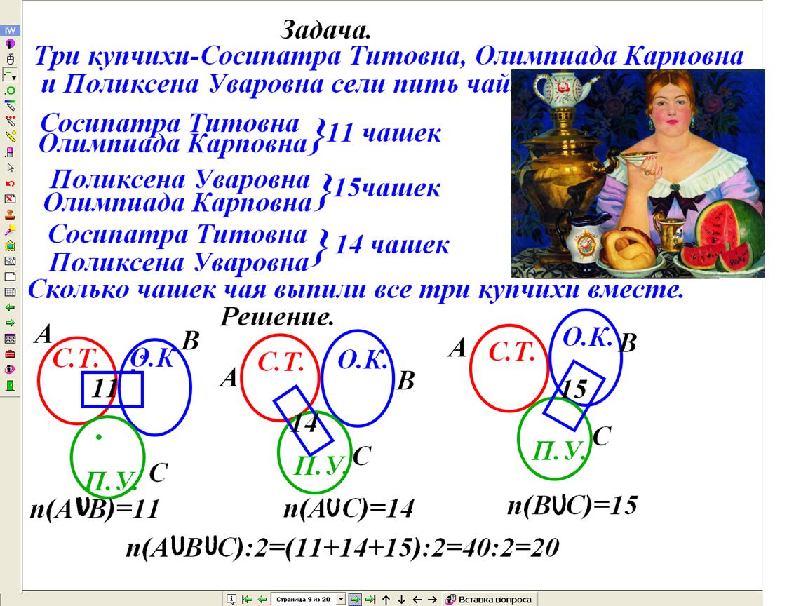 hello_html_m7c18b11b.png