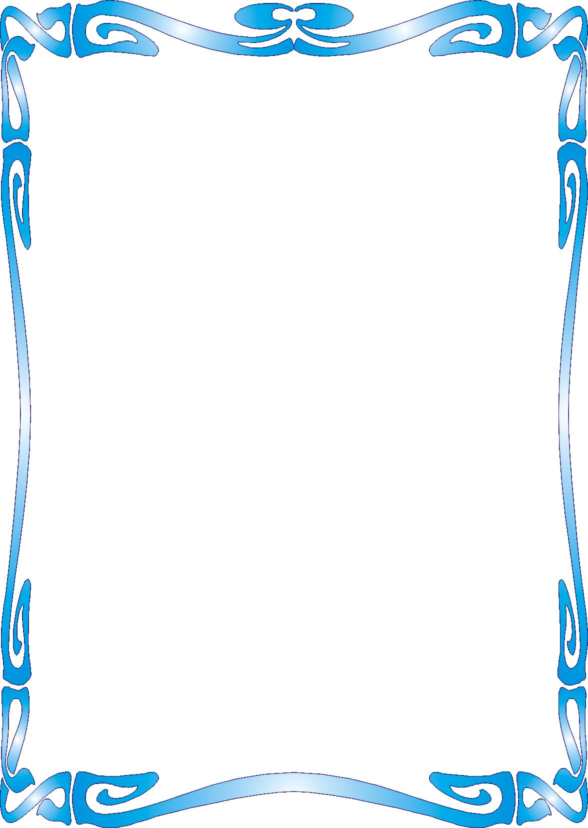 рамка 3