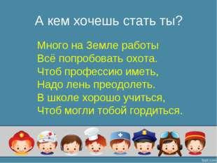 https://fs00.infourok.ru/images/doc/151/174842/310/img13.jpg