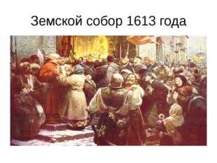 http://fs00.infourok.ru/images/doc/151/174889/310/img2.jpg