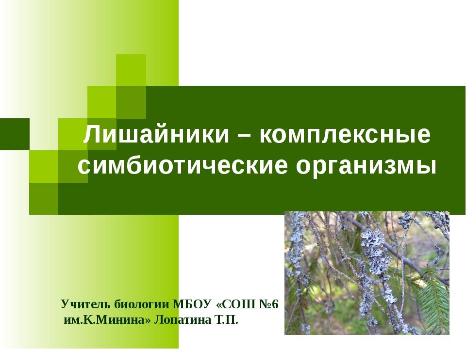 Заполните таблицу появление признаков живых организмов у растений и животных картинки 6