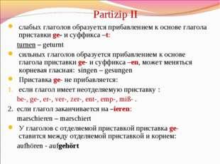 Partizip II слабых глаголов образуется прибавлением к основе глагола приставк