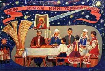 http://kurmanosvitaracio.crimea.ua/images/thumbnails/images/kartinki/kolyada/diduh_05-351x239.jpg