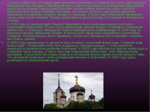 Только в 1585 году на территории прежнего поселения по приказу русского царя