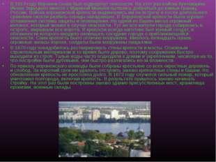В 1613 году Воронеж снова был подвергнут опасности. На этот раз войска бунтов
