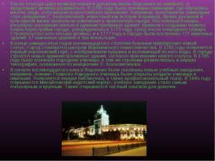 После отъезда царя промышленная и духовная жизнь Воронежа не замирает, а прод