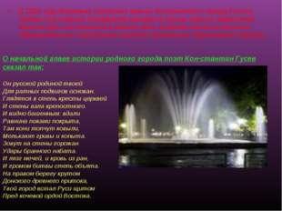 В 1990 году Воронежу присвоено звание Исторического города России. Сейчас под