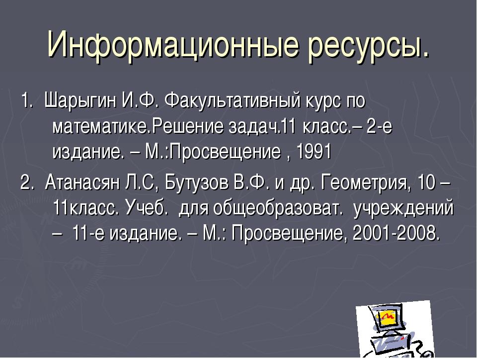 Факультативный курс по математике решение задач 7 класс
