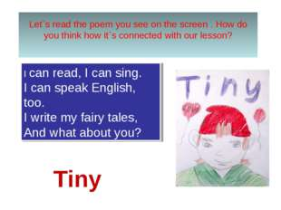 Let`s read the poem you see on the screen . How do you think how it`s connect