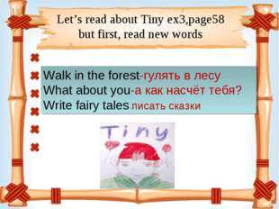 Let's read about Tiny ex3,page58 but first, read new words Walk in the forest