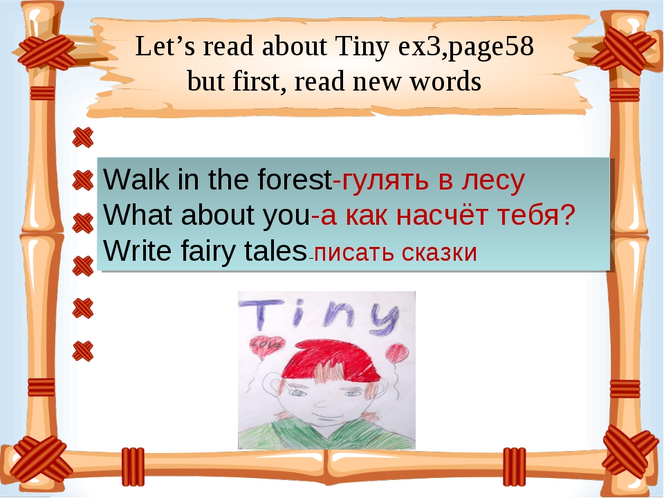 Let's read about Tiny ex3,page58 but first, read new words Walk in the forest...