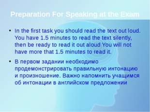 Preparation For Speaking at the Exam In the first task you should read the te