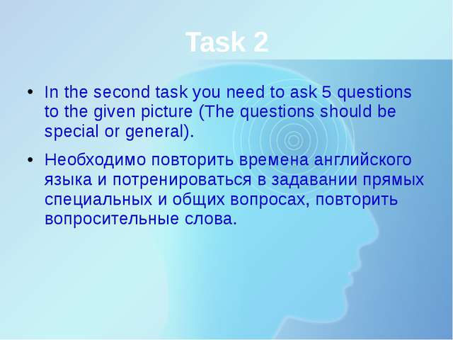 Task 2 In the second task you need to ask 5 questions to the given picture (T...