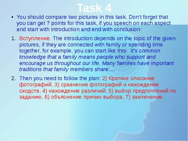 Task 4 You should compare two pictures in this task. Don't forget that you ca...