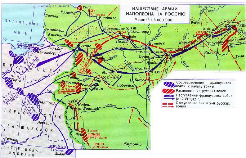 c:\Users\Максим\Pictures\map_1812inizio.jpg
