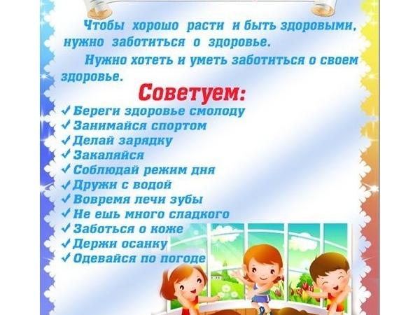 Канашский район Чувашской Республики