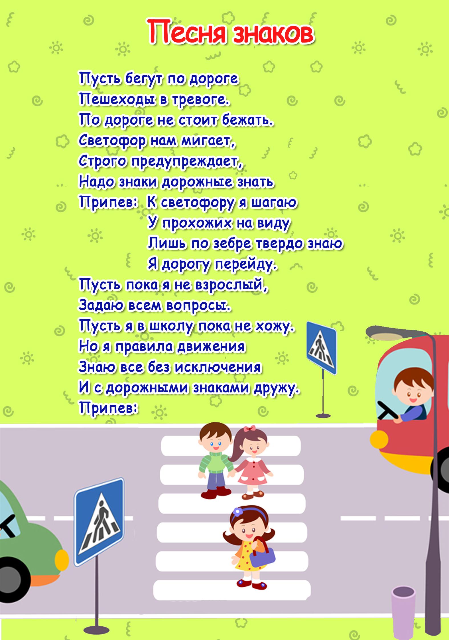 детская песня про папу скачать бесплатно mp3