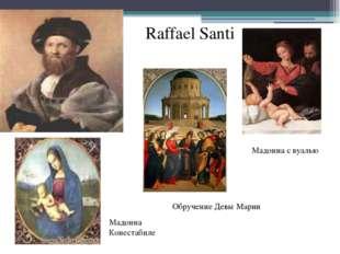 Raffael Santi Мадонна Конестабиле Мадонна с вуалью Обручение Девы Марии
