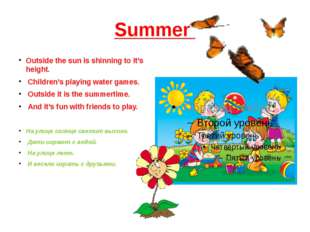 Summer Outside the sun is shinning to it's height. Children's playing water g
