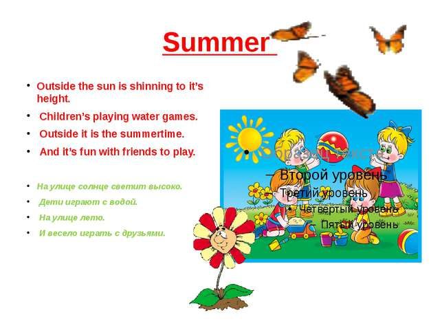 Summer Outside the sun is shinning to it's height. Children's playing water g...