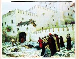 1570 год – погром в Новгороде