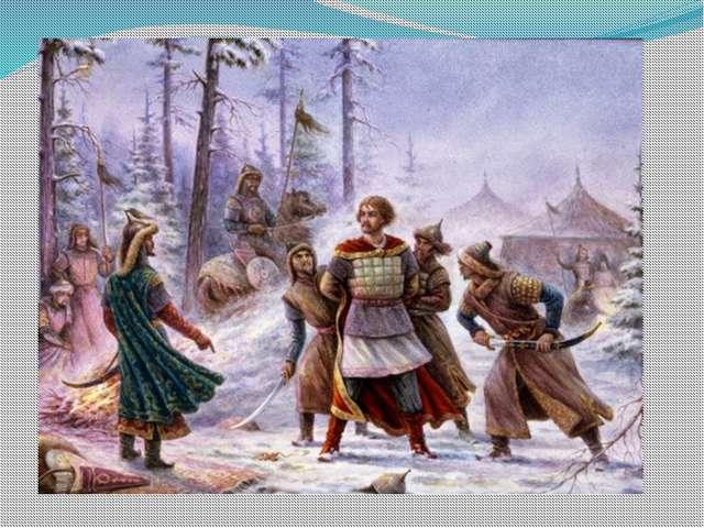 Приезд русского князя в Орду за ярлыком на княжение