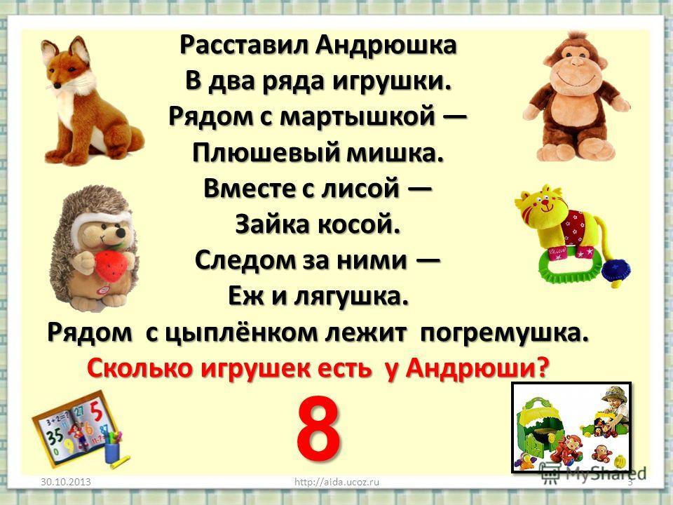 http://images.myshared.ru/466336/slide_3.jpg