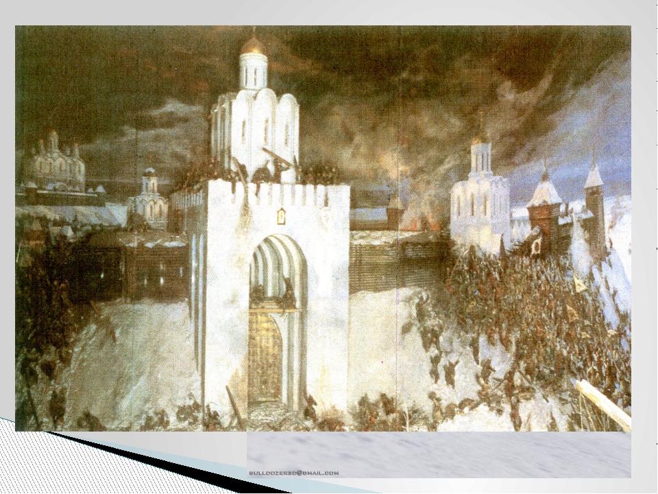 Рюрик Ростиславич – 1202 – 1205 годы правления