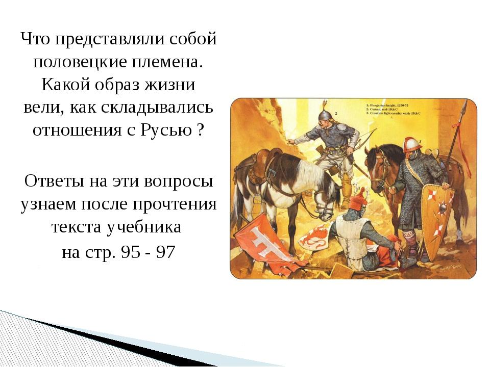 история азебайджана 9 класс на тему ремесло:
