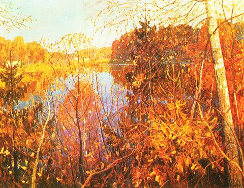 Л. Бродская. «Золотая осень». Масло. 1972.
