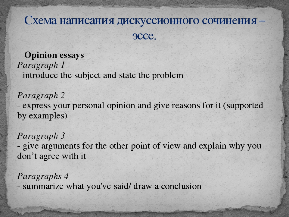 Opinion essays Paragraph 1 - introduce the subject and state the problem Par...